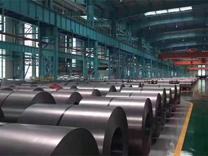 Cold Rolled Steel Coil Stock