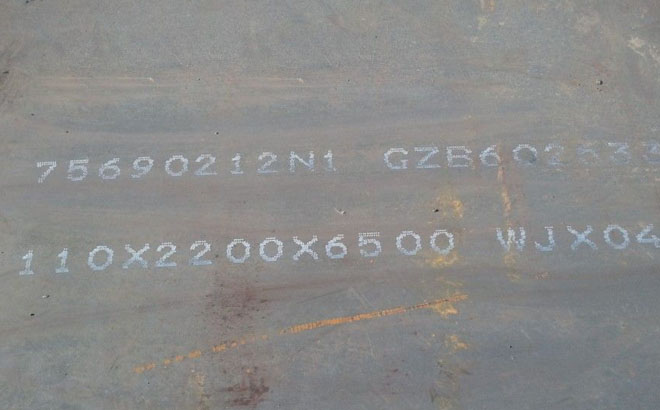 NM400 wear/ abrasion resistant steel plate with improved equipment