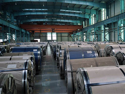 Cold Rolled Steel Coil for Delivery