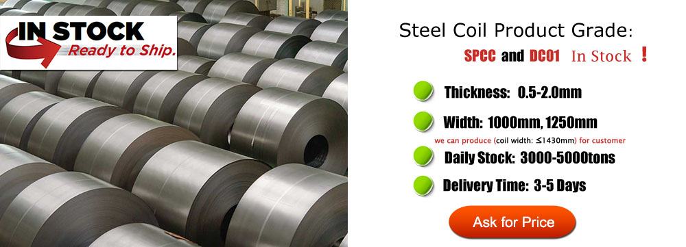 DC01 SPCC Steel Coil Ready to Ship